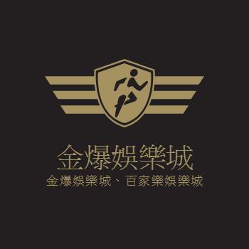歐博娛樂城-九州、歐博、沙龍娛樂城總代理、百家樂、二十一點、老虎機、北京賽車、電子競技、運彩、高額返水等你來拿 – 爆金娛樂城-九州、歐博、沙龍娛樂城總代理、百家樂、二十一點、老虎機、北京賽車、電子競技、運彩、高額返水等你來拿