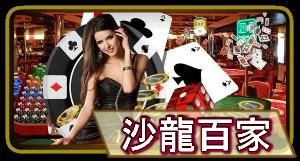 百家樂娛樂城:北京賽車PK10必勝經驗分享   百家樂必勝心法