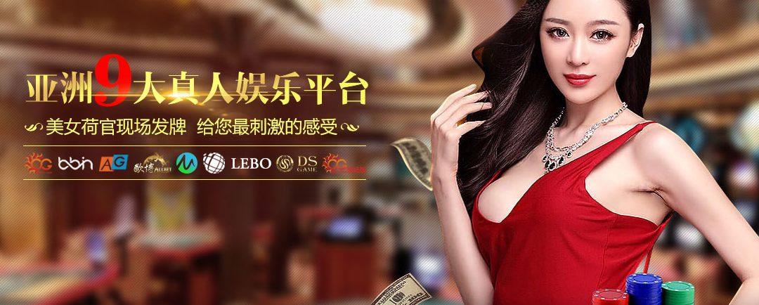 威博娛樂城-威博百家樂-百家樂玩法推薦